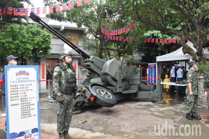 空軍三重一村今展示三五公厘雙管防空快砲。記者江婉儀/攝影