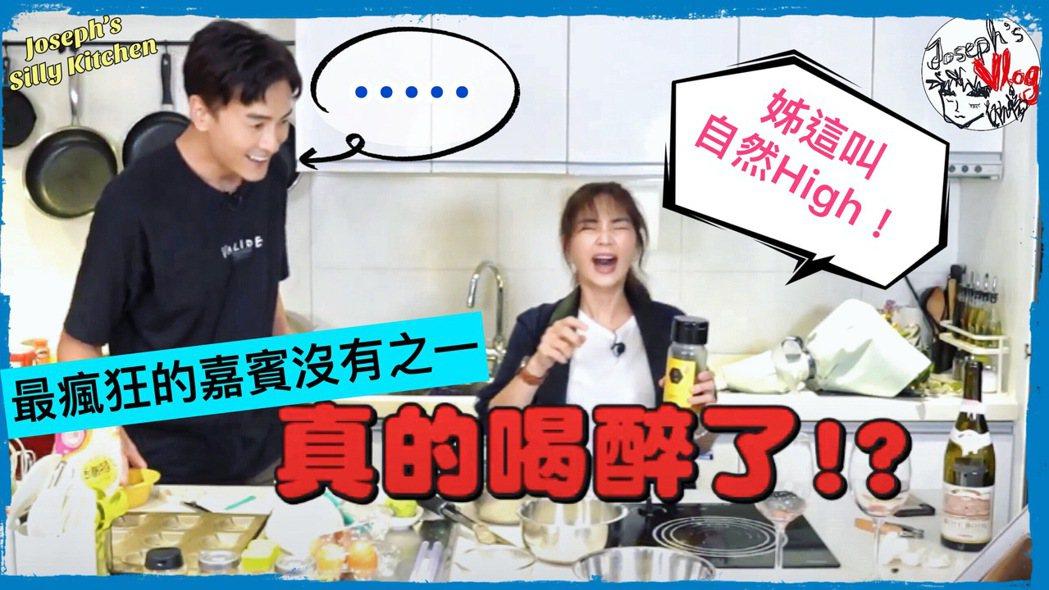 Ella上「鄭元暢之不專業廚房」網路節目。圖/M.I.E.最大國際娛樂提供