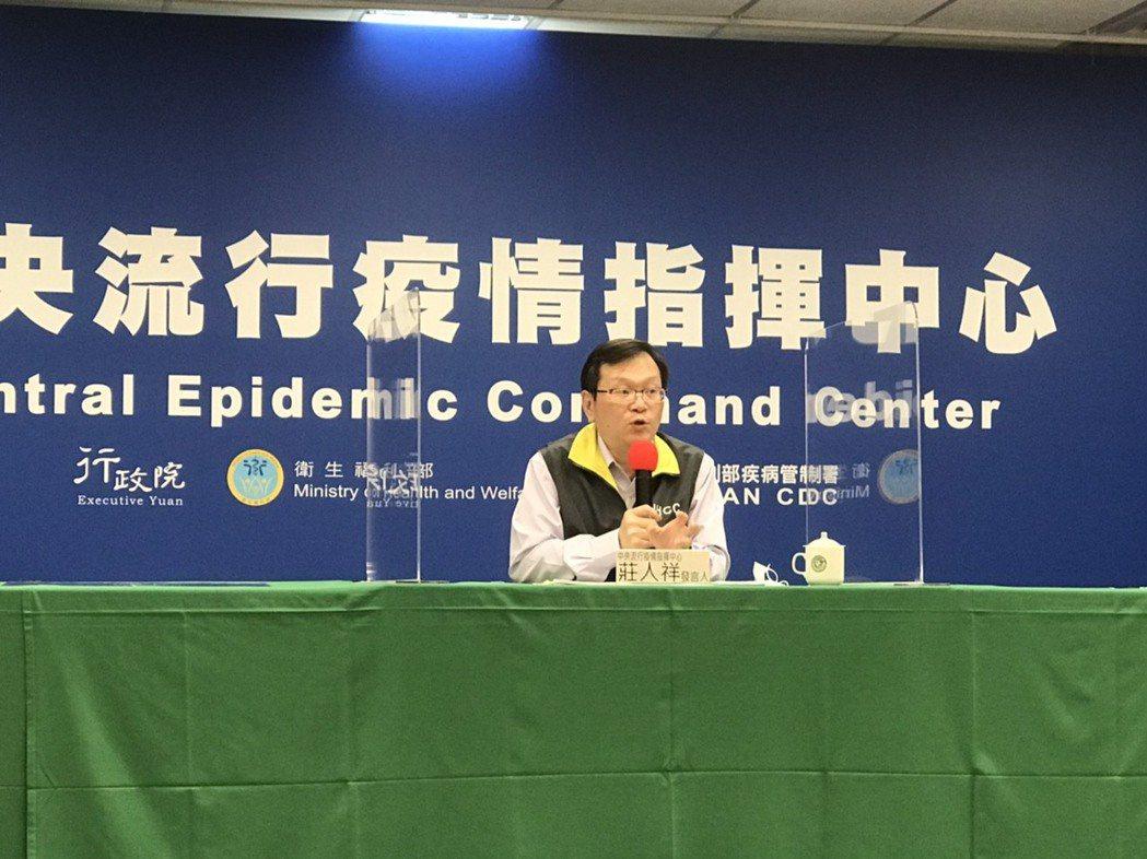 莊人祥表示,今天新增3例境外移入COVID-19病例。記者李樹人/攝影