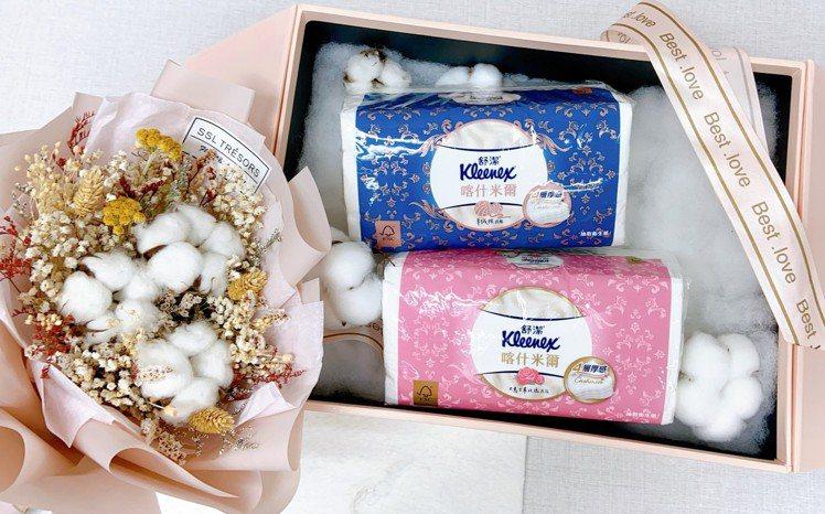 舒潔推出頂級的喀什米爾抽取衛生紙。圖/金百利克拉克提供