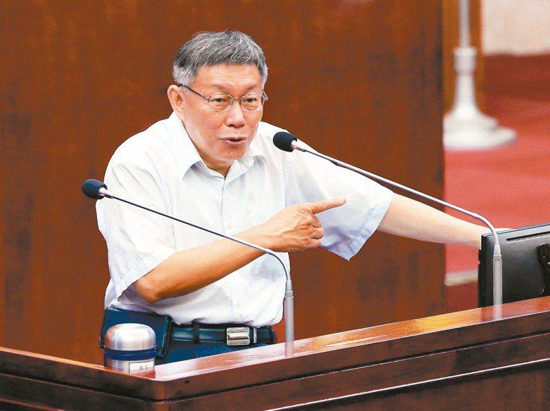 台台北市長柯文哲與民眾黨布局2022甚至2024的企圖心強烈。 圖/聯合報系資料照片