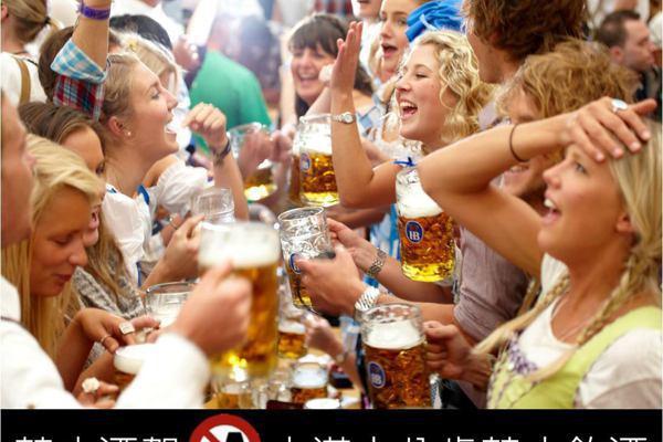就在下周!慕尼黑皇家啤酒節圓山Maji市集開喝一日限定