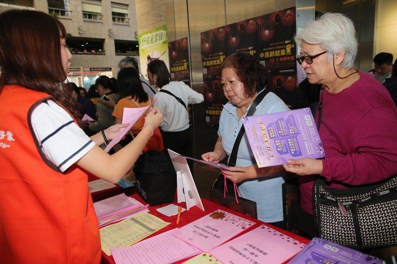 臺北市就業服務處昨天在市府一樓舉辦中高齡就業博覽會,針對有就業需求的銀髮族提供一對一職涯諮詢服務,協助有工作意願者重返職場。記者徐兆玄/攝影