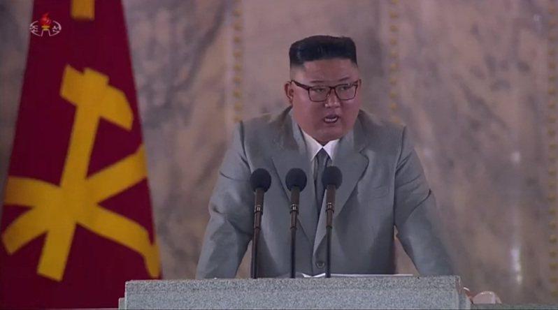 北韓領導人金正恩。圖/截圖自YouTube