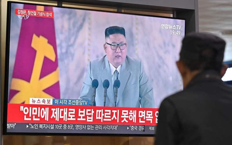 北韓領導人金正恩10日在閱兵式上發表演說。 法新社