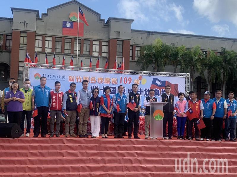 新竹縣議長張鎮榮(右7)上午在2020新竹縣國慶升旗典禮致詞,內容提及各項對於中央施政的不滿。記者巫鴻瑋/攝影