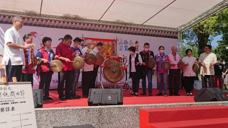 2020彰化傳統戲曲節今年移師溪湖糖廠,搭配國慶大會參加人潮,提高傳統戲曲的能見度。記者簡慧珍/攝影