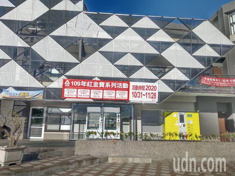 台東南迴4鄉鎮唯一山區的金峰鄉,盼了幾十年,終於在今年8月有24小時便利超商業者進駐開店,讓南迴超商不再三缺一。記者尤聰光/攝影