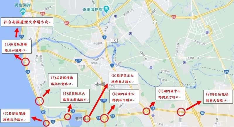 台南漁光島今晚施放國慶煙火,高雄市警方也將在茄萣、湖內、路竹區實施交管措施。圖/高雄市警局提供