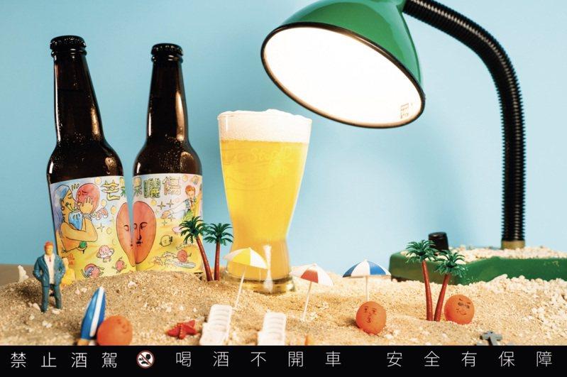 芒果「曬傷」取自精釀啤酒中類型「Saison」為諧音,Saison是法語「季節」之意,酒標設計也逗趣活潑,帶來夏季熱浪聯想。圖 / Stupid Bar提供。提醒您:喝酒不開車、開車不喝酒。