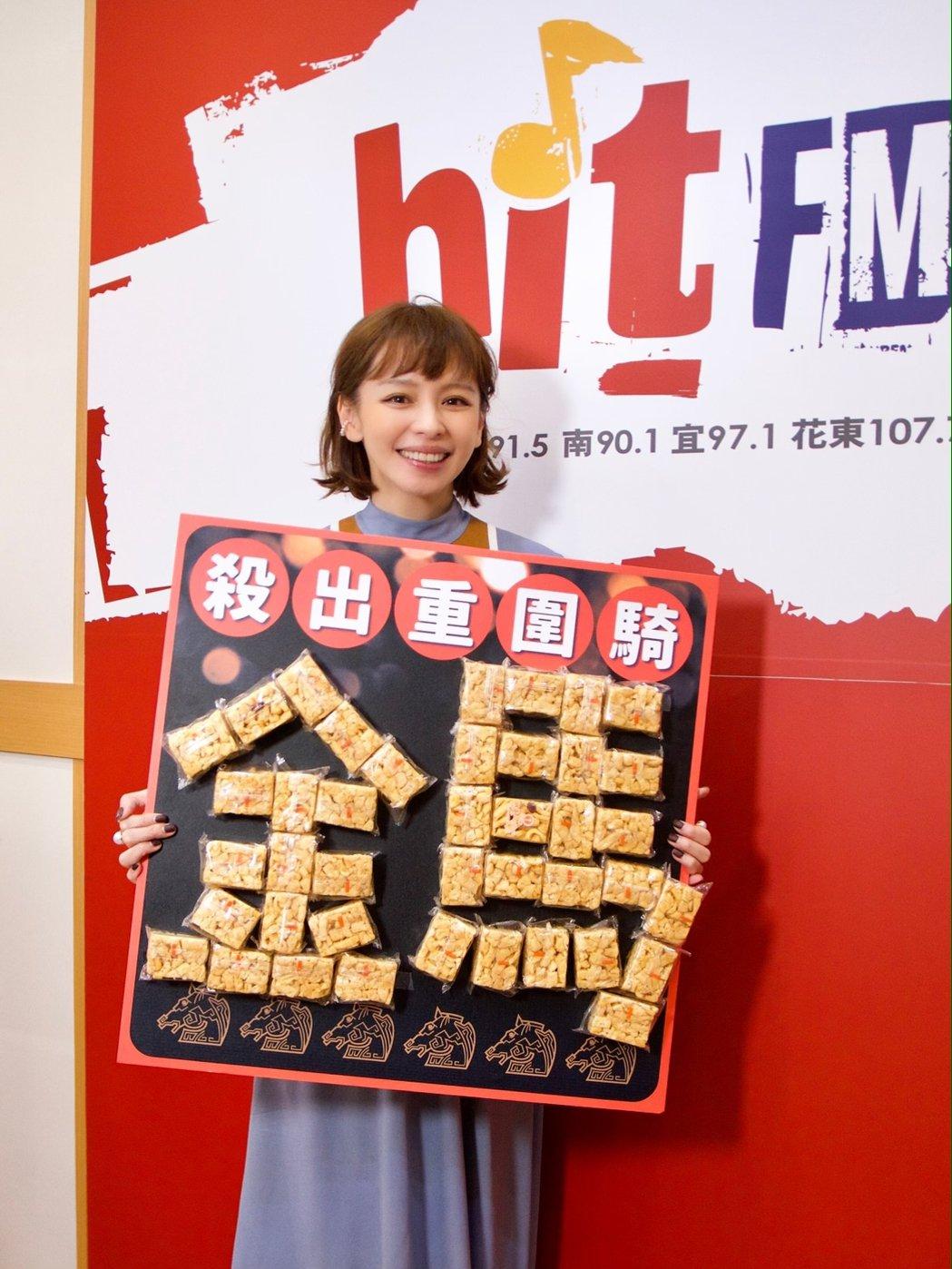 徐若瑄擔任監製、演出的電影「孤味」一舉入圍金馬6項大獎。圖/Hit Fm聯播網提...