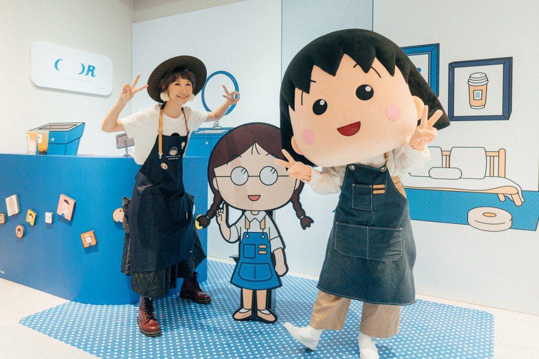 Lulu(左)投資的飲料店與「櫻桃小丸子」聯名。圖/COFFEE.TEA.OR提