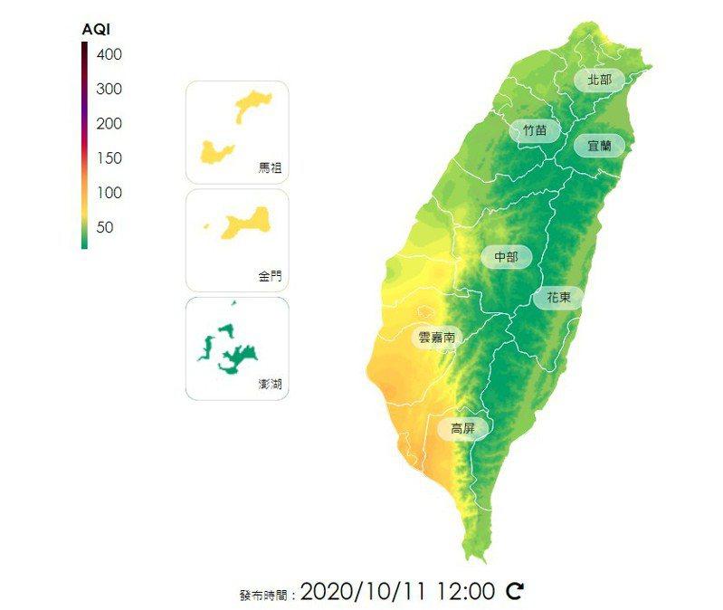 圖擷自空氣品質監測網