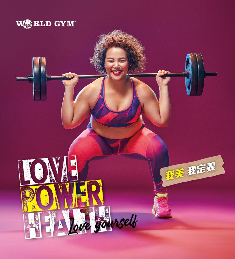 World Gym最新的形象廣告邀「棉花女孩」陳佳圻當女主角,豐滿身形丶美麗自信...