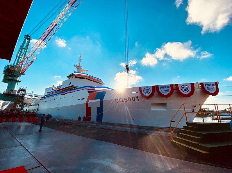 海軍新一代4500噸級震海巡防艦造艦計畫,因中科院自力研發作戰系統的迅聯計畫受挫,圖為台船承造的海岸巡防署第一艘4000噸級巡防艦「嘉義艦」。圖/海巡署提供