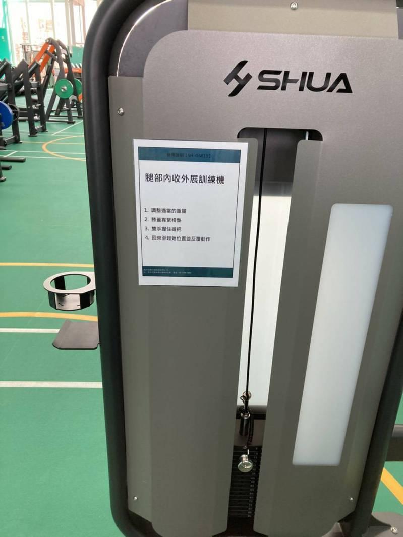 台中市運動局表示,長春運動中心委外廠商已將說明改為繁體字。圖/運動局提供