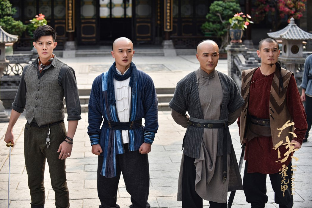 寇家瑞(左起)與周斌、賈宏偉、許政國詮釋「大俠霍元甲」四位徒弟。圖/寇家瑞提供