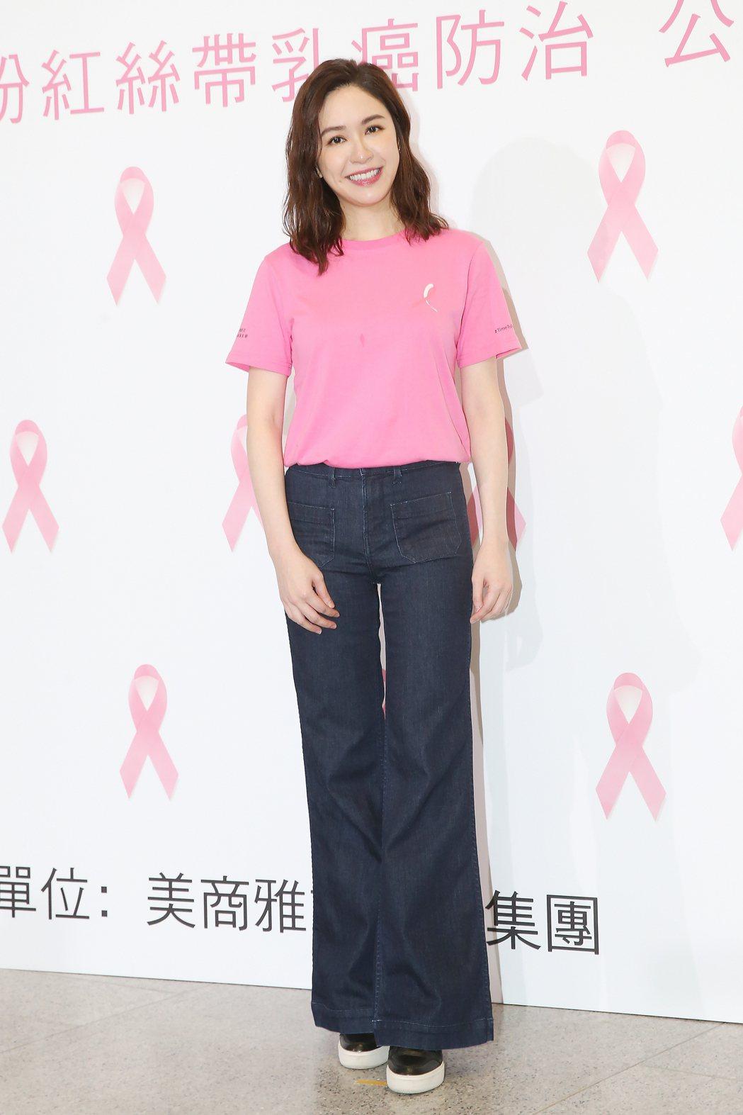 化妝品品牌舉辦防治乳癌線上公益演唱,邀請蔡依珊(圖)擔任「粉紅絲帶公益大使」,為...