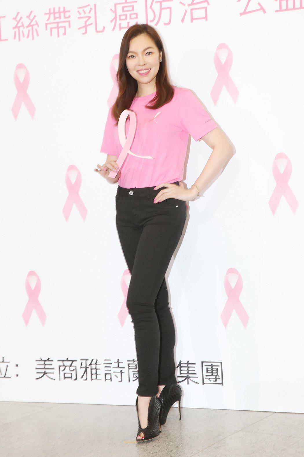化妝品品牌舉辦防治乳癌線上公益演唱,邀請曾馨瑩(圖)擔任「粉紅絲帶公益大使」,為...