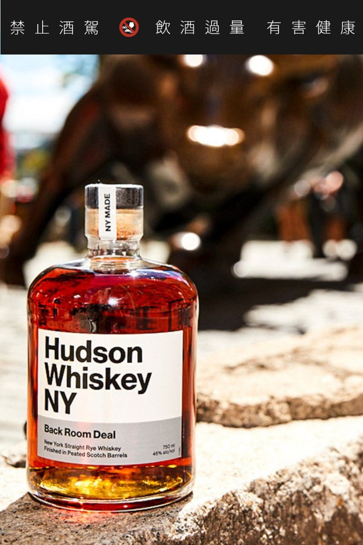 Hudson Whiskey的新酒款「Back Room Deal」。圖/摘自H...