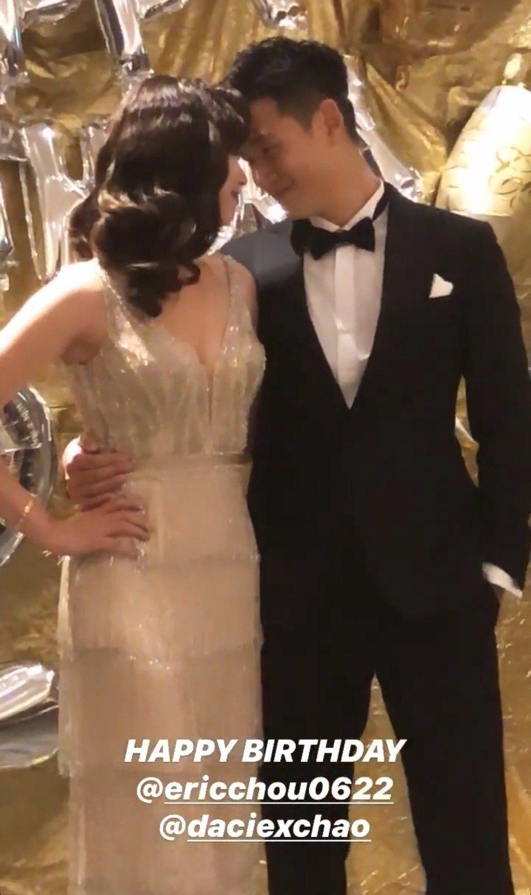 趙岱新(左)跟周興哲都是6月壽星,日前在生日趴甜蜜互望,相當恩愛。圖/摘自IG