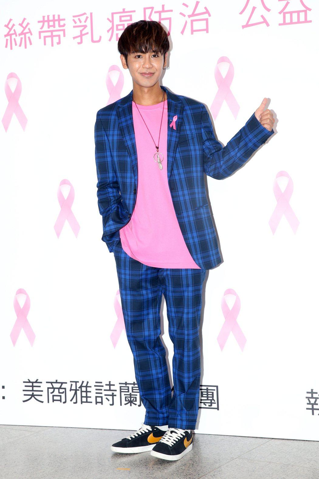 鼓鼓參加乳癌防治公益演唱會。記者許正宏/攝影