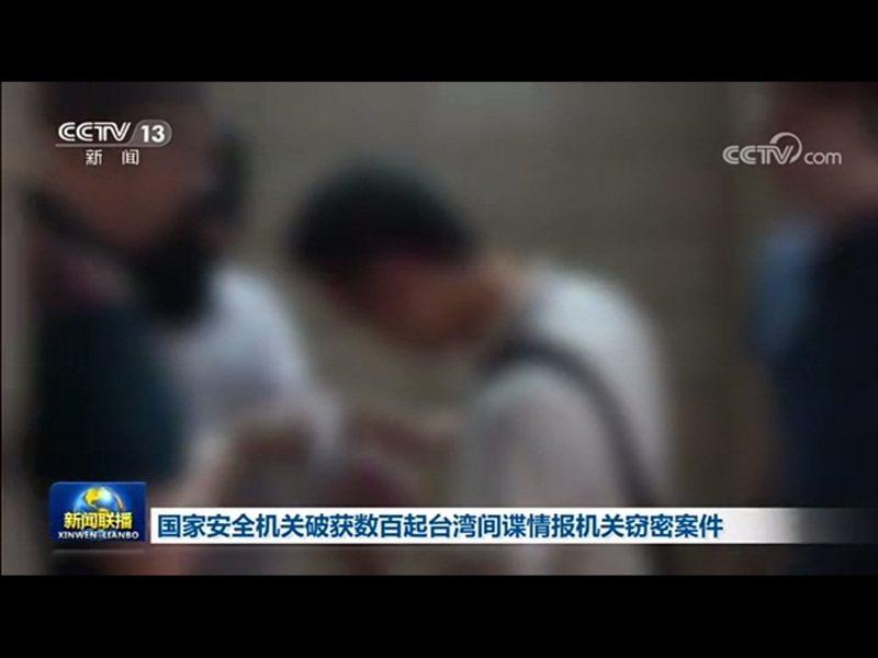 兩岸關係緊張,大陸報導又破獲數百起台灣間諜。(截圖自央視新聞聯播)