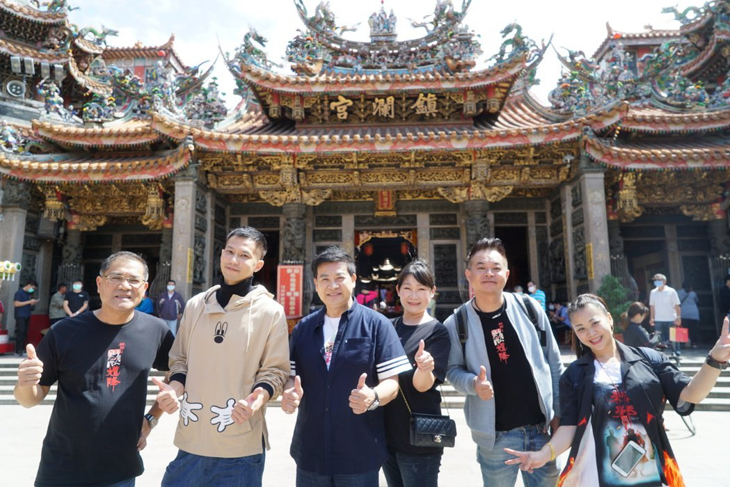 鄒承恩(左二)驚喜現身大甲鎮瀾宮。圖/華影國際提供