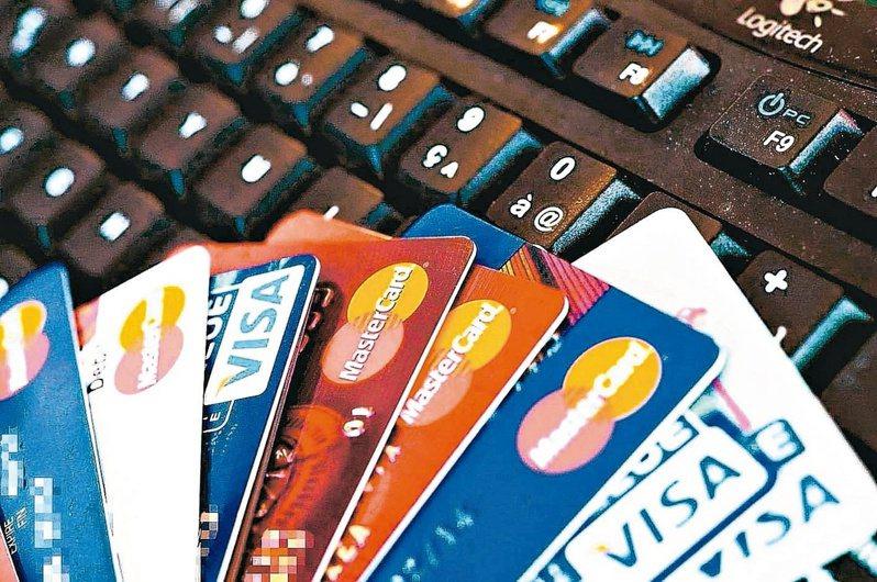 信用卡示意圖。本報系資料照