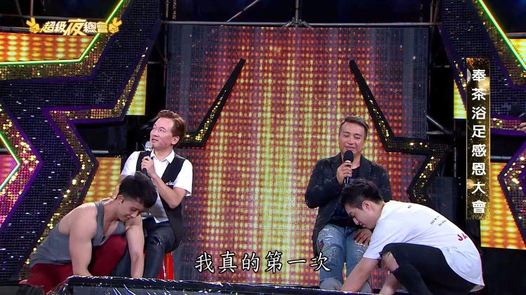 孫安佐與孫鵬一起上節目談父子情。 圖/擷自Youtube