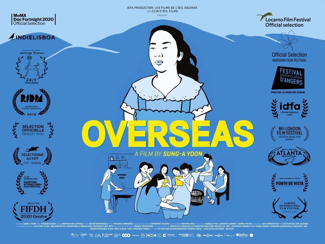 《海的另一端》曾入選2019盧卡諾影展當代影人新導演競賽單元、2019BFI倫敦...
