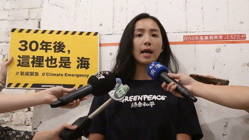 綠色和平專案主任張皪心呼籲,六都市長應盡快宣示「氣候緊急」。 圖/孫文臨攝影