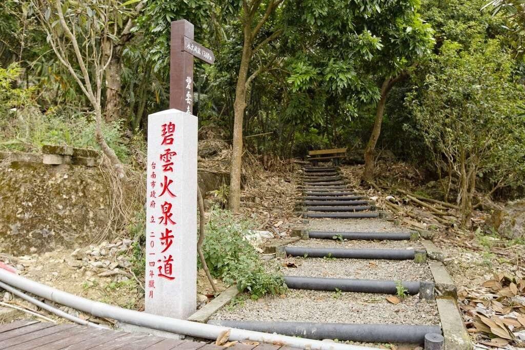 台南關子嶺周邊的登山步道相當多。 圖/觀旅局提供