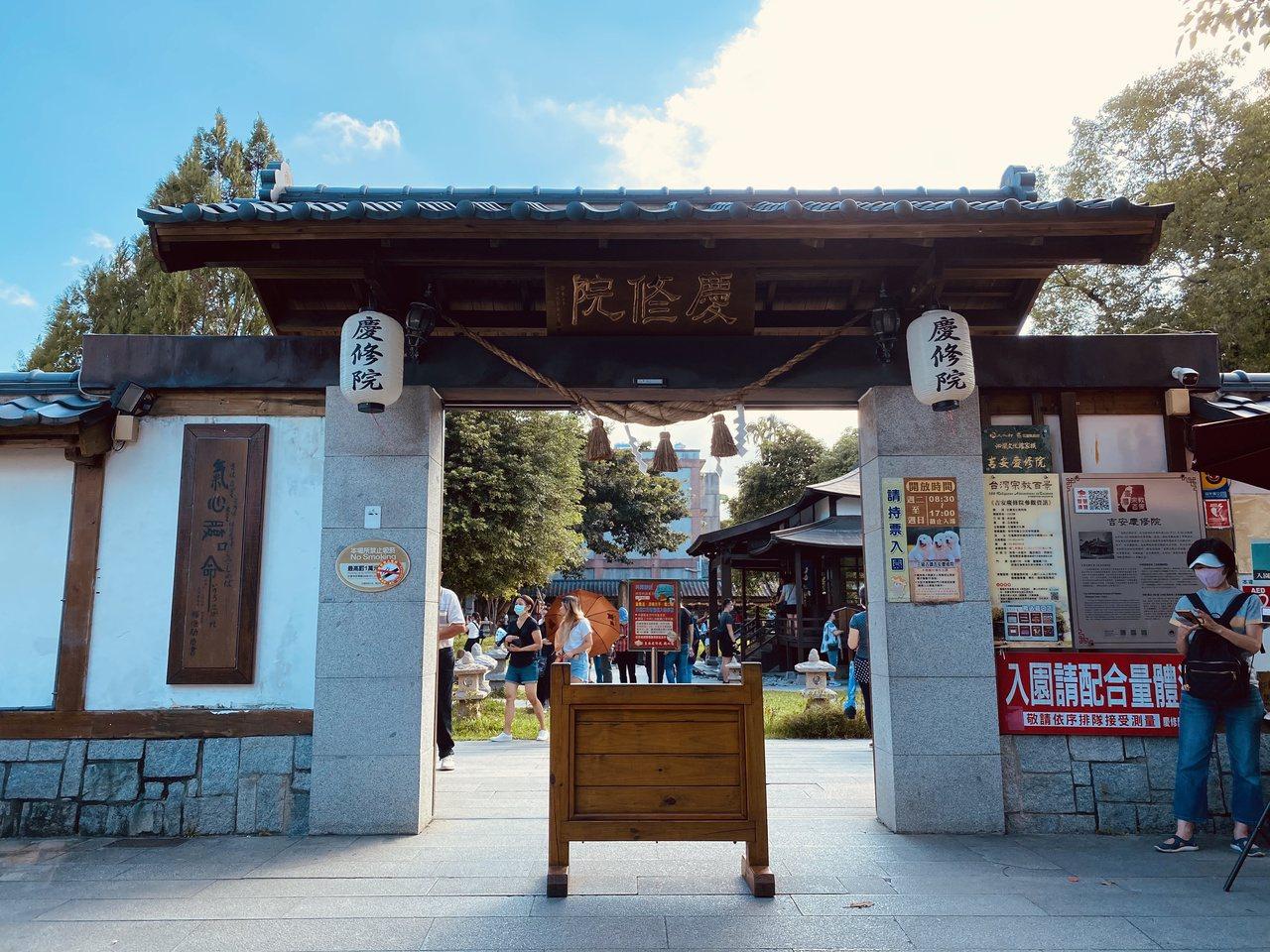 花蓮慶修院是縣定古蹟,充滿濃濃日本風情。 圖/王思慧 攝影