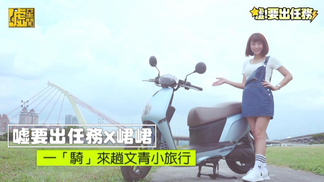 圖/截自噓 星聞FB影片