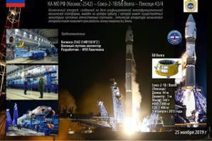 俄羅斯太空衛星武裝化,「星際大戰」場景將上演?