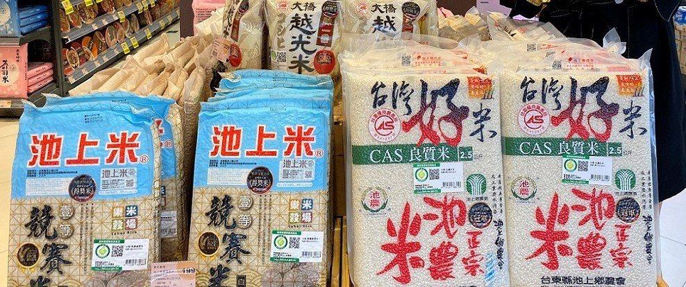 JASONS MARKET PLACE嚴選台灣冠軍精饌米,邀請消費者一起用味蕾探...