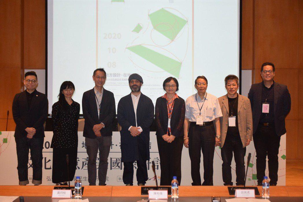 弘光科大舉辦文創國際研討會,邀請各界專家分享經驗。 校方/提供。