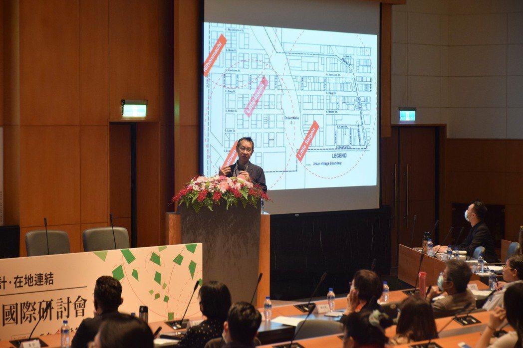 弘光科大舉辦文創國際研討會,華盛頓大學教授侯志仁分享經驗。 校方/提供。