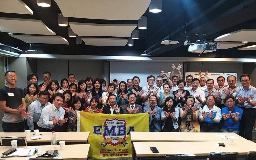 CSU理事長陳品峰成立盈享社,匯聚EMBA菁英推動贏的策略 CSU/提供
