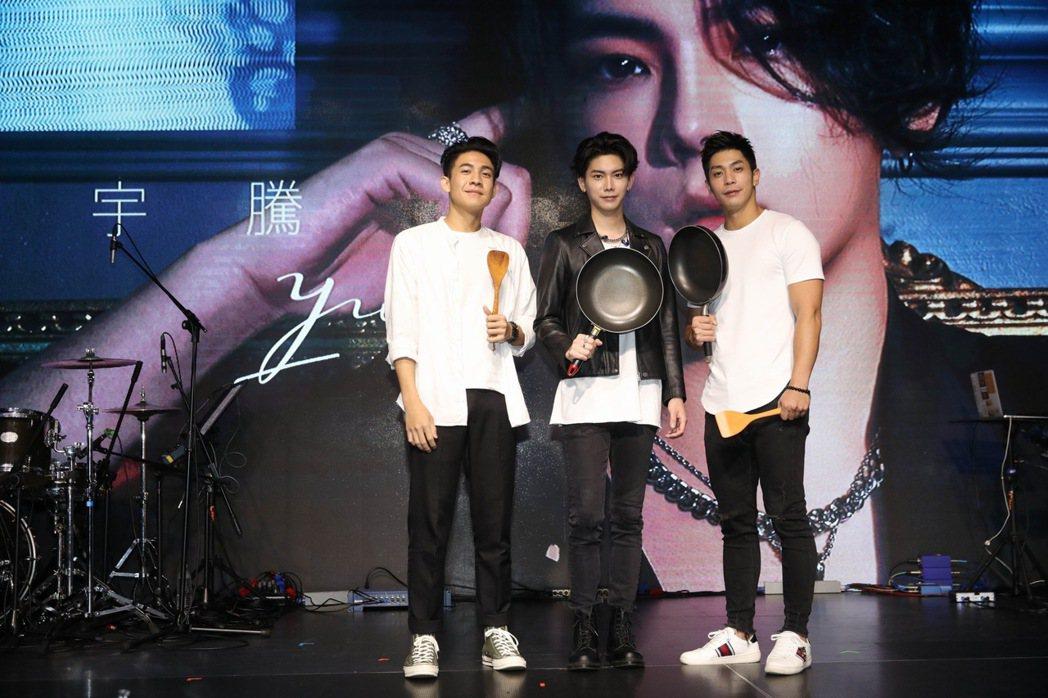 楊宇騰(中)邀來同門的熊洋(左)、林立揚PK廚藝。圖/泓康天下娛樂文創提供