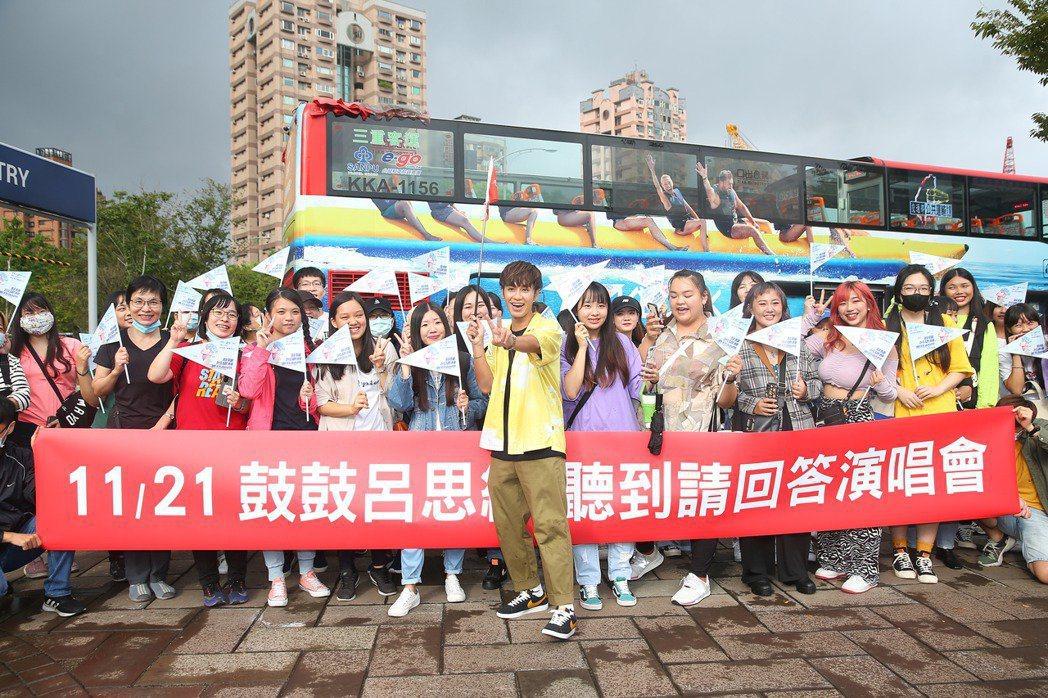 鼓鼓(前)化身導遊,帶領粉絲遊覽台北市。記者余承翰/攝影