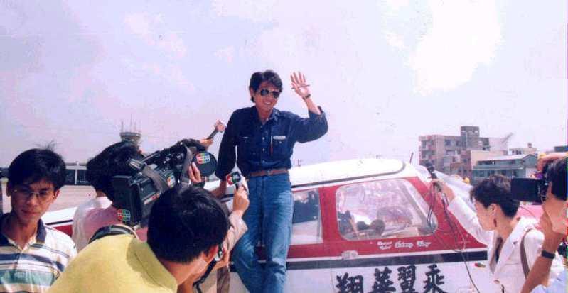 1994年10月12日駕駛小飛機飛越太平洋的王仲年飛抵高雄,受到英雄式歡迎。圖/聯合報系資料照片