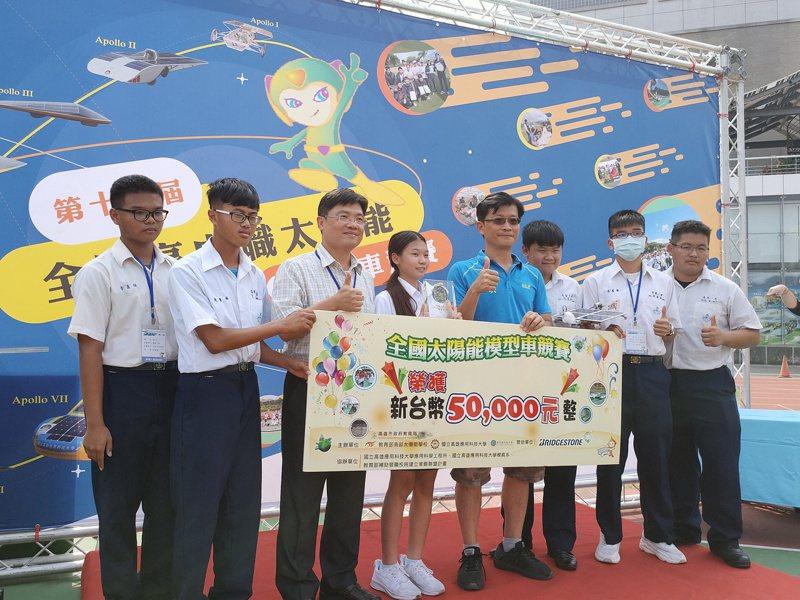 高英工商「GTC雞蛋豆腐」車隊榮獲2020全國高中職太陽能模型車競賽冠軍,年底將代表台灣出戰澳洲國際賽。圖/高英工商提供
