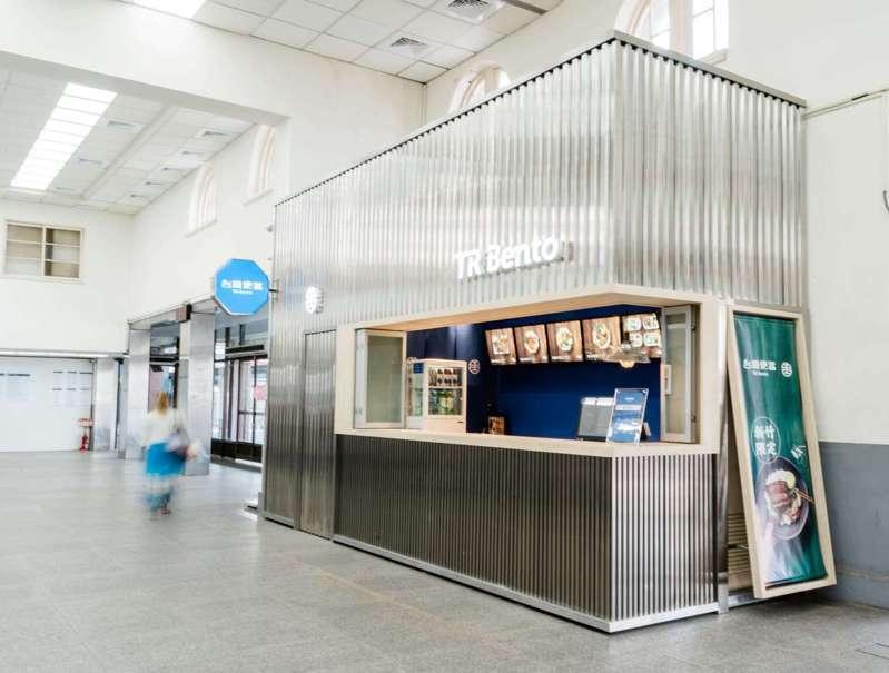 「台鐵便當TR Bento」品牌優化以新竹車站「台鐵便當」店為首站,參考光華號列車的造型與經典印象,使用不鏽鋼材質波浪外觀,打造設計概念店,勾勒出經典永續之品牌形象。 圖/台鐵局提供