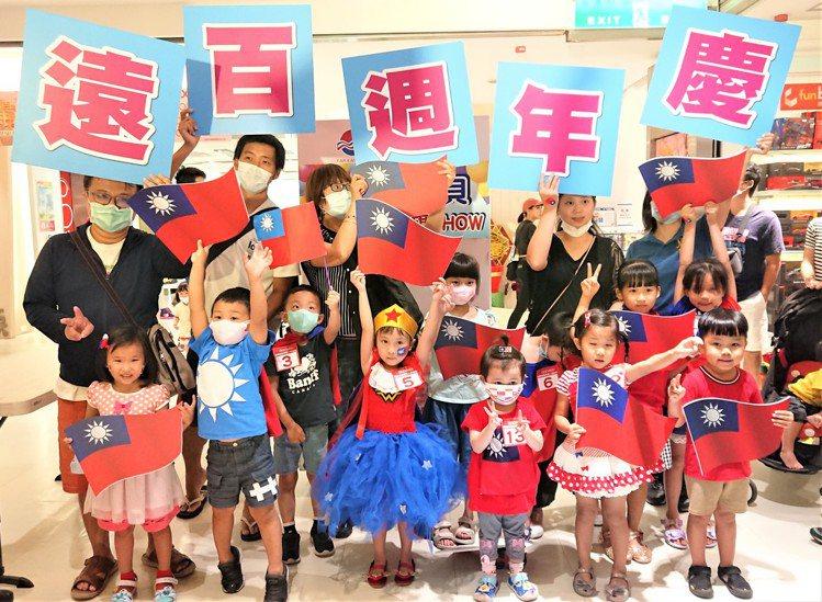 國慶連假遠百周年慶開打分店整體業績超過15%以上成長。圖/遠百提供
