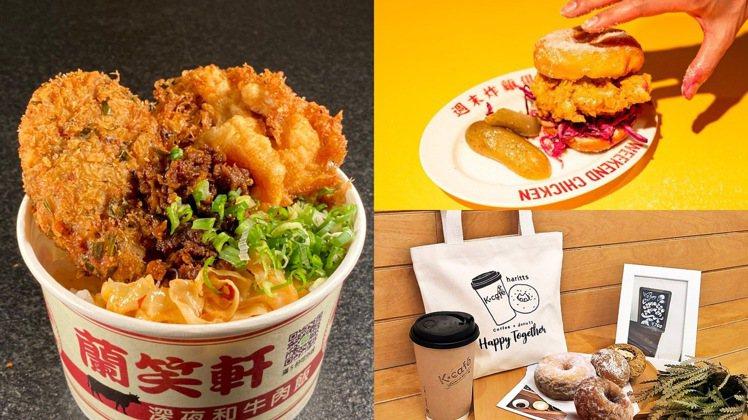 忠孝SOGO「美食節」帶來四大話題美食期間限定快閃。