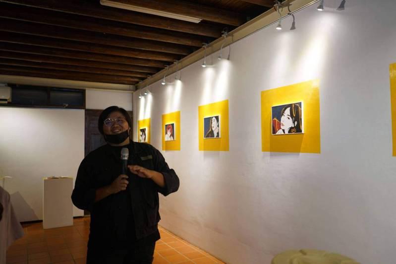 台南鹽水月津故事館,推出「愛情難道是被月光薰陶了嗎-張哲瑋個展」。圖/台南市政府文化局提供