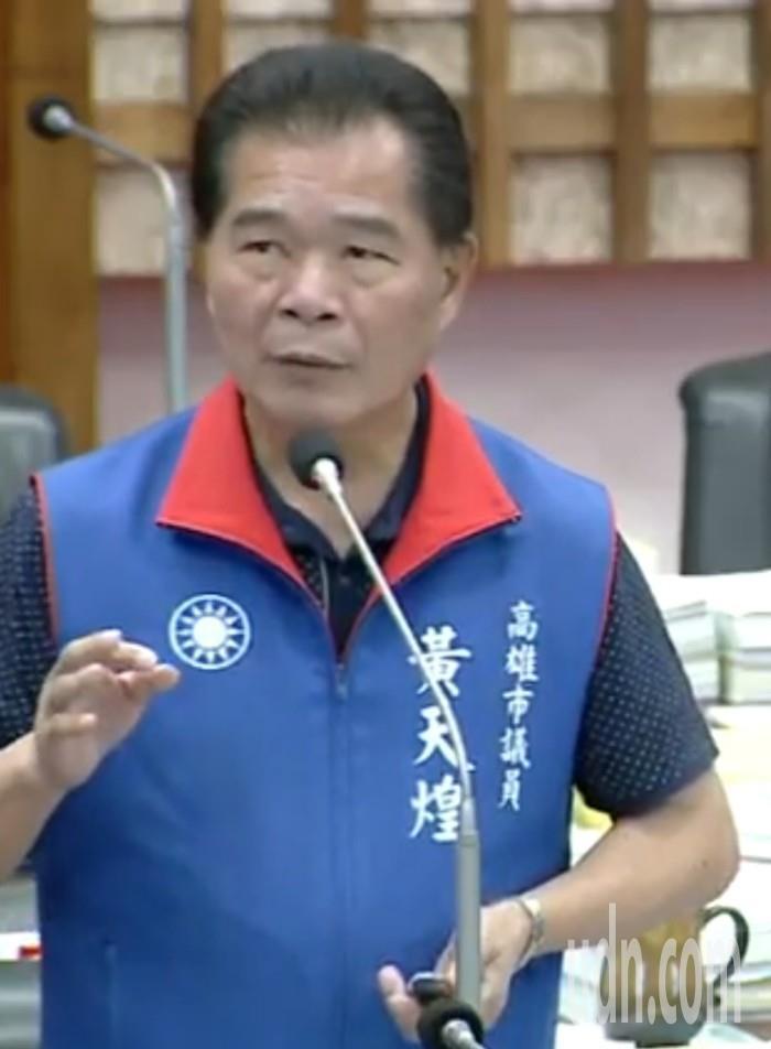 國民黨高雄市議員黃天煌。記者蔡孟妤/攝影