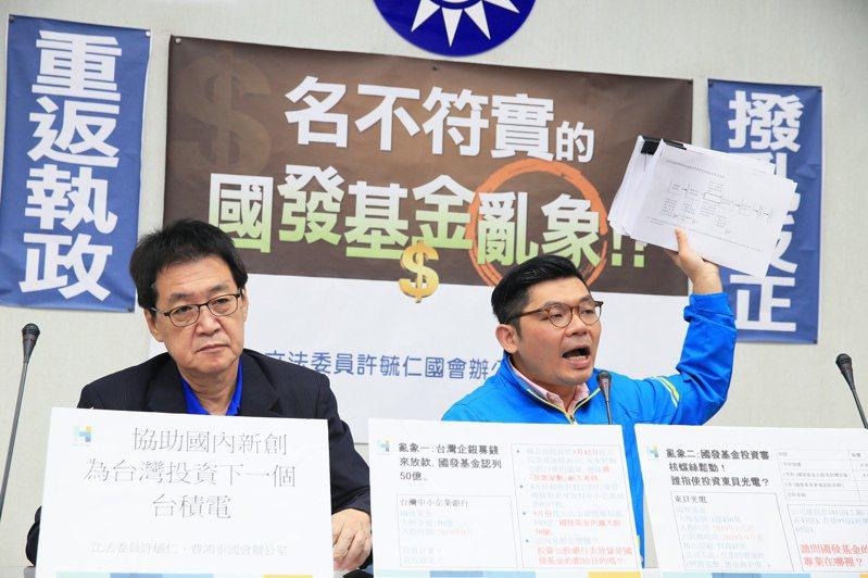 國民黨立委許毓仁(右)與費鴻泰去年十月痛批國發基金不顧專業報告,亂投資財務拉警報的東貝光電。圖/聯合報系資料照片